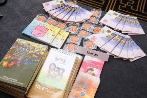 Publications & Brochures - Taiwan