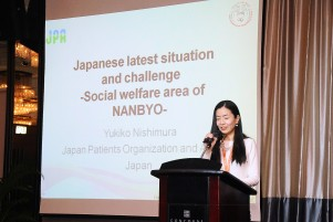 Social Welfare of NANBYO: Japanese Latest Situation & Challenge - Ms Yukiko Nishimura (Japan Patients Association)